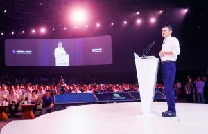 Bild: Alibaba Jack Ma