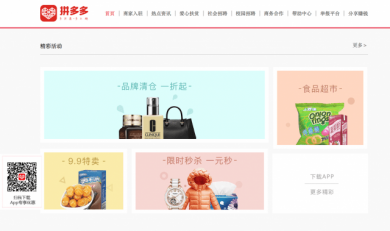 Pinduoduo: Neuer Player in Chinas Cross-Border-E-Commerce